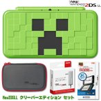 Newニンテンドー2DS LL 本体 マインクラフト クリーパーエディション セット 新品 MINECRAFT CREEPER EDITION N2DSLL本体 オリジナルセット Nintendo 3DS 2DS