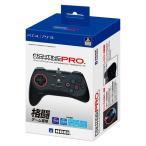 新品 PS4/PS3/PC ファイティングコマンダーPro for PS4 PS3 PC (PS4-070)