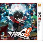 ペルソナQ2 ニュー シネマ ラビリンス 3DS 11月29日発売予定 予約 (CTR-P-AQ2J)