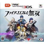 新品 3DS Newニンテンドー3DS専用 ファイアーエムブレム無双 通常版 (KTR-P-CFMJ)