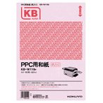 PPC用和紙柄入り A4 100枚 KB-W119P [ピンク]