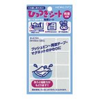 コクヨ (タ-373T) ひっつきシート カットタイプ 12片入 透明