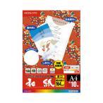 コクヨ (KPC-W1310) カラーレーザー&インクジェット用紙 和紙 厚口両面印刷用 A4 10枚入