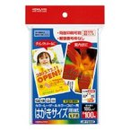 コクヨ (LBP-FG3635) カラーレーザー&カラーコピー用はがき用紙 光沢紙 郵便番号枠無し 100枚/袋