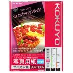コクヨ (KJ-J14A4-100) インクジェットプリンタ用紙 写真用紙(セミ光沢) A4 100枚