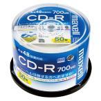 日立マクセル (CDR700SWP50SP) CD−R 700MB 2−48倍速 50枚(スピンドルケース) IJP対応