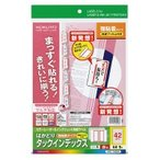 コクヨ (KPC-T1691R) カラーLBP&IJP用タックインデックス 保護フィルム付 A4 42面 5枚 赤枠