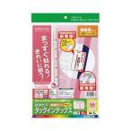 コクヨ (KPC-T1692R) カラーLBP&IJP用タックインデックス 保護フィルム付 A4 56面 5枚 赤枠