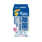 大王製紙 (733112) エリエール除菌できるアルコールタオル 詰替用 80枚