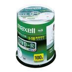 日立マクセル データ用DVD�R 100枚 スピンドルケース入り IJP対応