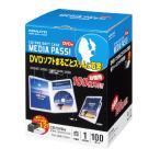 コクヨ (EDC-DME1-100W) CD/DVD用ソフトケース<...