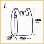 レジ袋 ビニール袋 業務用 ニューイージーバッグ Lサイズ (100枚)