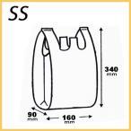 レジ袋 ビニール袋 業務用 ニューイージーバッグ SSサイズ (100枚)