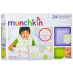 マンチキン 使い捨てエプロン ビブ 24枚入り お食事用 Munchkin 41501 (DM便不可)