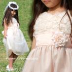 子供 ドレス フォーマル 女の子 100-150cm ピンク ティファニー