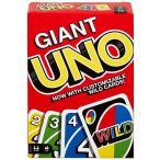 UNO ジャイアント ウノ GPJ46 カードゲーム 大きいサイズ ビッグウノ ジャンボ