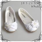 NEW/ 子供 フォーマル 靴 18.5-23.5cm (JB-GOLA/ホワイト・パール) 白 女の子 女児 キッズ  シューズ (DM便不可)
