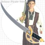 コスチューム デラックス パイレーツ ナイフ 子ども キッズ 海賊 剣 コスプレ アクセ (DM便不可)