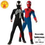コスチューム スパイダーマン 105-150cm ハロウィン 衣装 キッズ コスプレ(DM便不可)