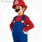 ショッピングハロウィン スーパーマリオ デラックス マリオ コスチューム 135-150cm 男の子 ハロウィン 仮装 子供 衣装 コスプレ