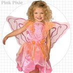 ショッピングハロウィン 妖精 ピンク フェアリー コスチューム 女の子 90-135cm ルービーズ かわいい ハロウィン 仮装 子供 衣装 コスプレ