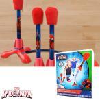 マーベル スパイダーマン ストンプロケット おもちゃ