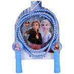 なわとび ディズニー アナと雪の女王2 デラックス 縄跳び 子供用 ジャンプロープ