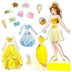 ディズニー プリンセス 美女と野獣 ベル マグネット 立体パズル 着せ替えドール 木製 きせかえ おもちゃ ごっこ遊び 女の子