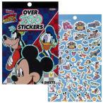ディズニー ミッキーマウス シール 200カット ごほうびシール 手帳 スケジュール ステッカー