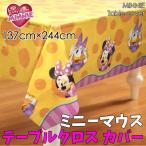 ディズニー ミニーマウス テーブルクロス カバー パーティー用品 誕生日 飾り付け デコレーション(DM便対応)