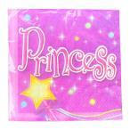 アフターSALE/ パーティ グッズ プリンセス 紙コップ 紙皿 プレート 紙ナプキン 女の子 バースデー お誕生日会 (DM便不可)