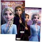 ディズニー アナと雪の女王2 塗り絵 ぬりえ 英語 アクティビティブック ワードサーチ 迷路 絵合わせ キャラクター