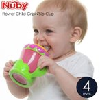 ウルトラセール Nuby ヌービー フラワー ツインハンドルマグ 210ml ノンスピル (DM便不可)