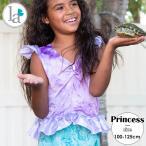 ショッピングハロウィン マーメイド 人魚 コスチューム 100-125cm 女の子 プリンセス ドレス ハロウィン 仮装 子供 衣装 コスプレ