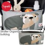 スリースプラウツ 3sprouts ストローラーオーガナイザー stroller organizer ベビーカーバッグ