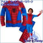 ウルトラセール/ スパイダーマン 子供用パジャマ なりきり 長袖 キッズパジャマ キャラクター コスプレ (DM便対応)