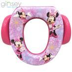 ディズニー ミニー ソフト便座 子供用トイレ 子供用便座 便器に置くだけ トイレトレーニング トイトレ Minnie (DM便不可)