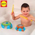 おふろのおもちゃ 太鼓 ウォーター ドラム ALEX