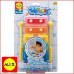 アレックス おふろのおもちゃ ウォーター ザイロフォン 楽器 ALEX 4020 バストイ (DM便不可)