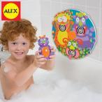 おふろのおもちゃ タブ ターゲット モンスター ALEX