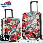 8月5日入荷予約販売/ サムソナイト アメリカンツーリスター ミニー スーツケース スピナー 2個セット ディズニー キャリーバッグ