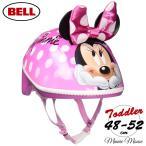 自転車用ヘルメット ベビー 幼児用 ディズニー ミニーマウス 3D 子供用 ヘルメット 1歳 2歳 3歳 反射板付き BELL disney_y