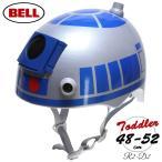 ベル 幼児用ヘルメット プロテクター スターウォーズ R2D2 3D キッズ ジュニア 自転車 ヘルメット disney_y