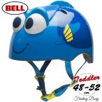 bell キッズプロテクター 画像