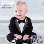 大決算セールF/ベビーアスペン フォーマル タキシード 男の子  赤ちゃん タキシード ロンパース ベビー服 出産祝い babyaspen