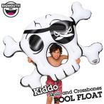浮き輪 ビッグマウス キッズ フロート スカル ボート 幼児 子供用 フロート うきわ 浮き具 BIG MOUTH