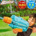 サマーセール対象商品/ Banzai 水鉄砲 ブラストフォース PC57