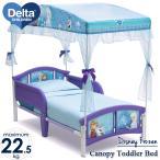 デルタ ディズニー アナと雪の女王 キャノピー付き 子供用 ベッド 女の子 2歳から bb86910fz
