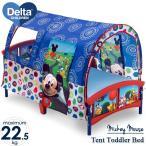 デルタ ディズニー ミッキーマウス テント付き 子供用ベッド 2歳から bb86950mm