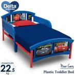Online ONLY 海外取寄 デルタ トドラーベッド 子供 家具 子供部屋 ベッド Delta ディズニー カーズ